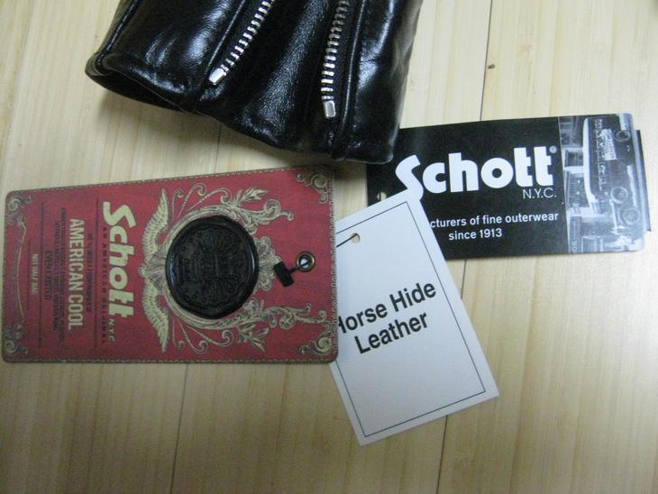 Various tags Schott 641 HH